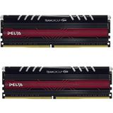 16GB TeamGroup Delta DDR4-2400 DIMM CL15 Dual Kit