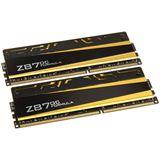 8GB Avexir Blitz Series Yellow LED OC-Formula DDR3-2400 DIMM CL10